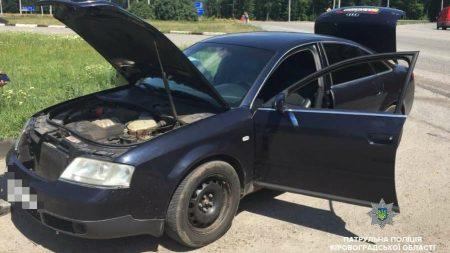 """На Кіровоградщині виявили двійника автомобіля """"Audi A6"""". ФОТО"""