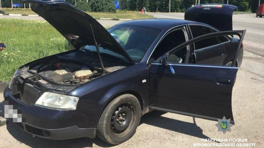 """На Кіровоградщині виявили двійника автомобіля """"Audi A6"""". ФОТО - 1 - Життя - Без Купюр"""