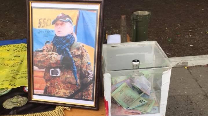 У Знам'янці провели громадську панахиду за Катериною Валевською і хочуть дати друге життя її унікальній колекції. ФОТО 1