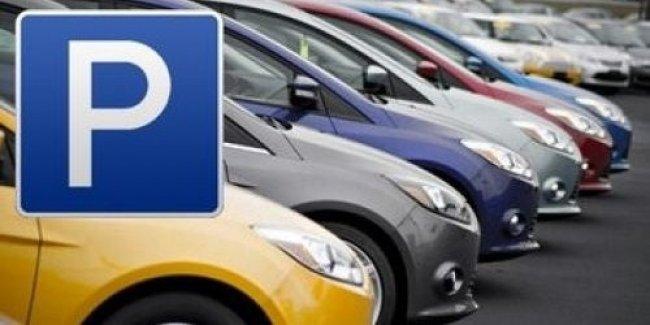 Без Купюр У Кропивницькому шукають охочих зайнятися паркувальним бізнесом За кермом  паркування Кропивницький Кропивницька міська рада