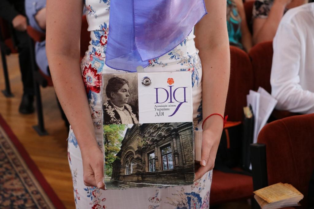 У Кропивницькому збирають кошти на барельєф меценатці Ганні Дмитрян 3