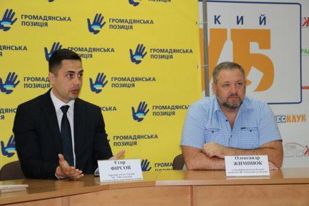 Єгор Фірсов у Кропивницькому: Потрібно боятися не сильної президентської влади, а безвідповідальності