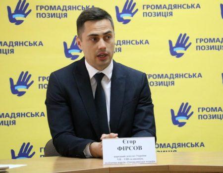 """""""Антикорупційному суду буде складно працювати при корумпованому Президенті"""", – ексклюзивне інтерв'ю Єгора Фірсова"""