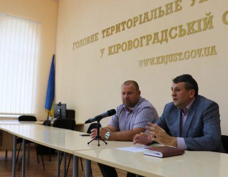 Мін'юст відновив права агрофірми з Кіровоградщини, яку атакували рейдери. ФОТО, ВІДЕО