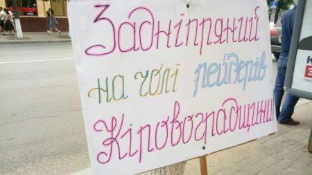Сьогодні в Кіровоградському окружному адмінсуді триває розгляд справи нотаріуса Олега Задніпряного. ФОТО