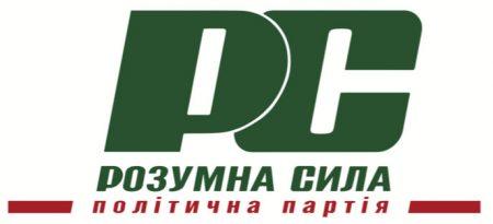 Екс-міський голова обласного центру очолює партію, що фінансується фондом Путіна?