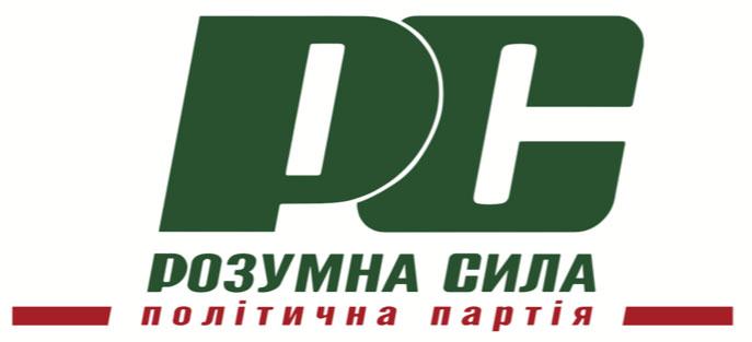 Без Купюр Екс-міський голова обласного центру очолює партію, що фінансується фондом Путіна? Політика  Розумна сила Кропивницький Володимир Пузаков