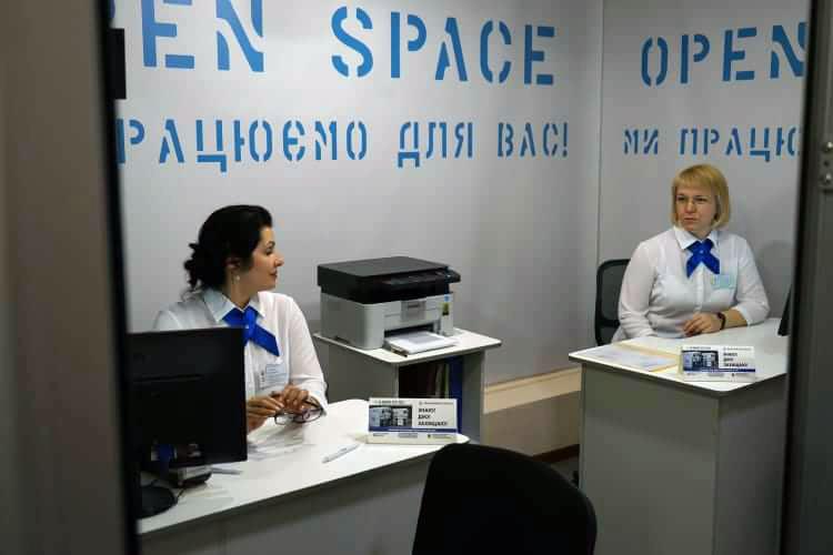 Без Купюр У Кропивницького відкрили центр з надання послуг у сфері державної реєстрації «Open Space». Бізнес  Олена Сукманова Кропивницький Open Space