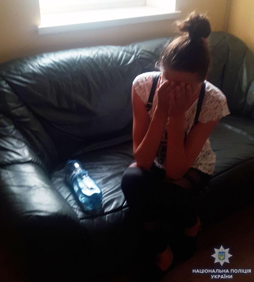 На Кіровоградщині закрили міжнародний канал торгівлі жінками. ФОТО