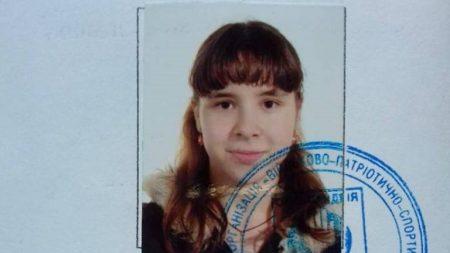 Поліція розшукує дівчинку, яка пішла з дому в Олександрії. ФОТО