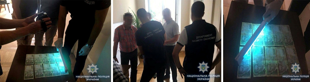 У Кропивницькому за підозрою у вимаганні хабара затримали посадовця міськради Кропивницького - 2 - Корупція - Без Купюр