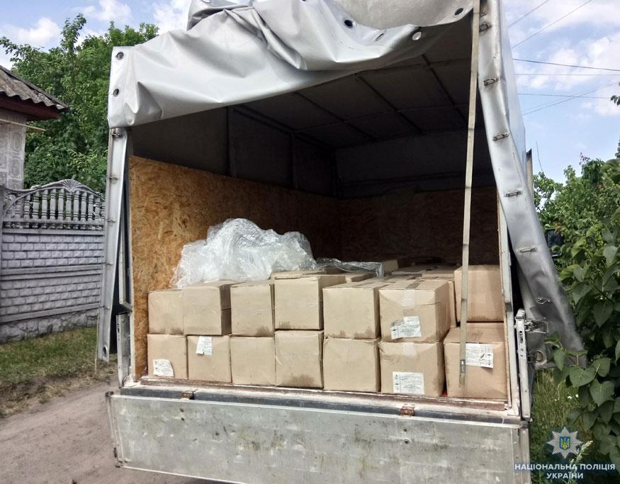 Поліцейські Кіровоградщини викрили групу шахраїв, які видурили в експедитора 20 тонн масла - 1 - Кримінал - Без Купюр