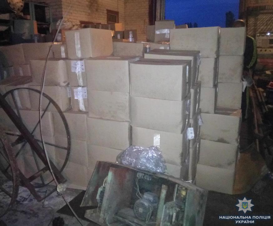 Поліцейські Кіровоградщини викрили групу шахраїв, які видурили в експедитора 20 тонн масла - 3 - Кримінал - Без Купюр