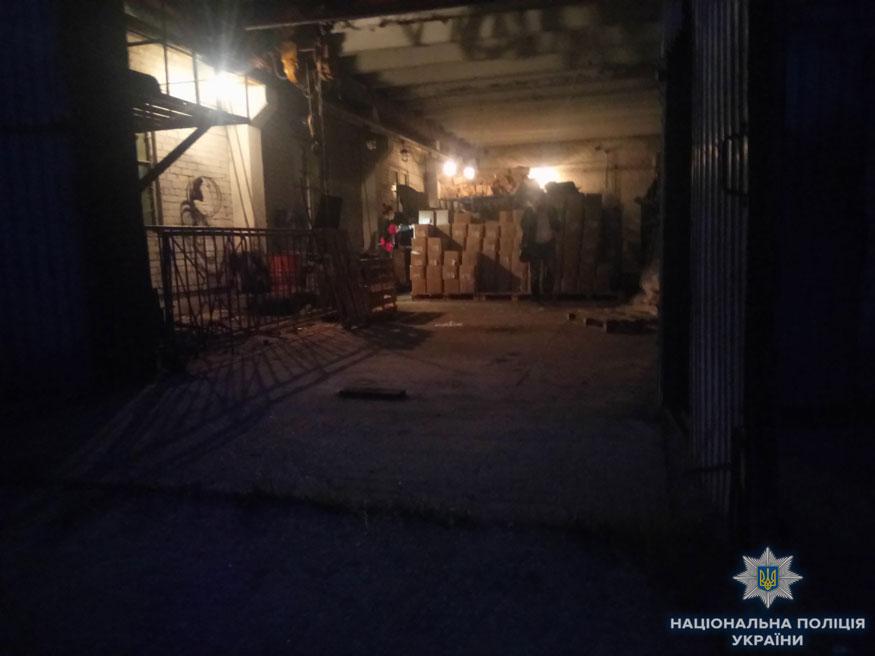 Поліцейські Кіровоградщини викрили групу шахраїв, які видурили в експедитора 20 тонн масла - 4 - Кримінал - Без Купюр