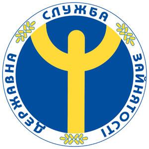 На Кіровоградщині центри зайнятості реорганізовуються у філії