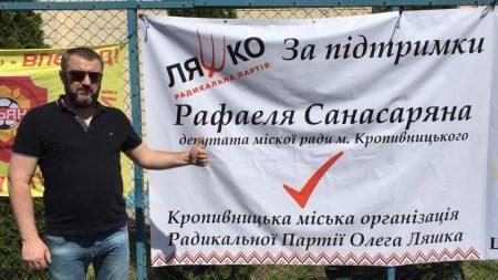 У Кропивницькому радикали хочуть замінити члена виконкому за своєю «квотою»