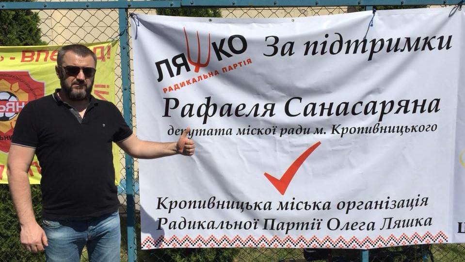 У Кропивницькому радикали хочуть замінити члена виконкому за своєю «квотою» - 1 - Політика - Без Купюр