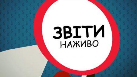Мешканці Кіровоградщини можуть в прямому ефірі поставити запитання директору департаменту інфраструктури
