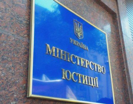 Держреєстраторку, яка переписала фірми на Кіровоградщині, вже ловили на порушенні