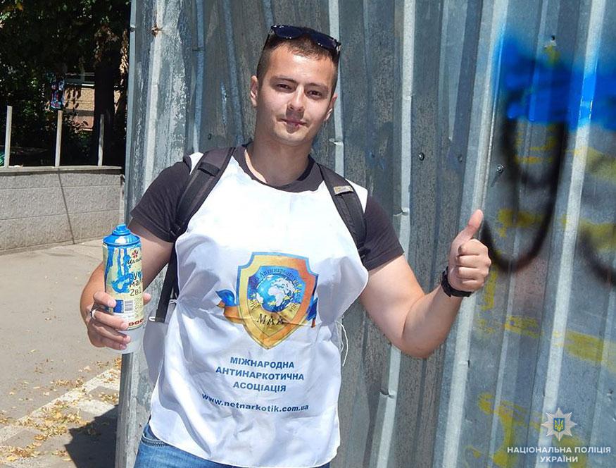 Без Купюр У Кропивницькому замальовували рекламу наркотиків. ФОТО Життя  поліція наркотики Намалюй життя Кропивницький