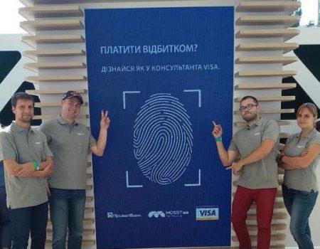 ПриватБанк запровадив технологію оплати покупок за допомогою відбитка пальця