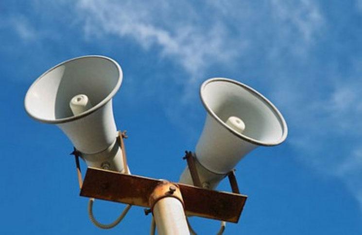 Без Купюр Хибна тривога: у Кропивницькому тестували систему оповіщення Життя  тривога система оповіщення навчальна тривога Кропивницький елетросирена