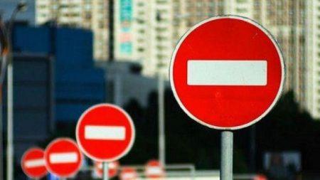 У Кропивницькому перекриють рух транспорту на центральній вулиці міста