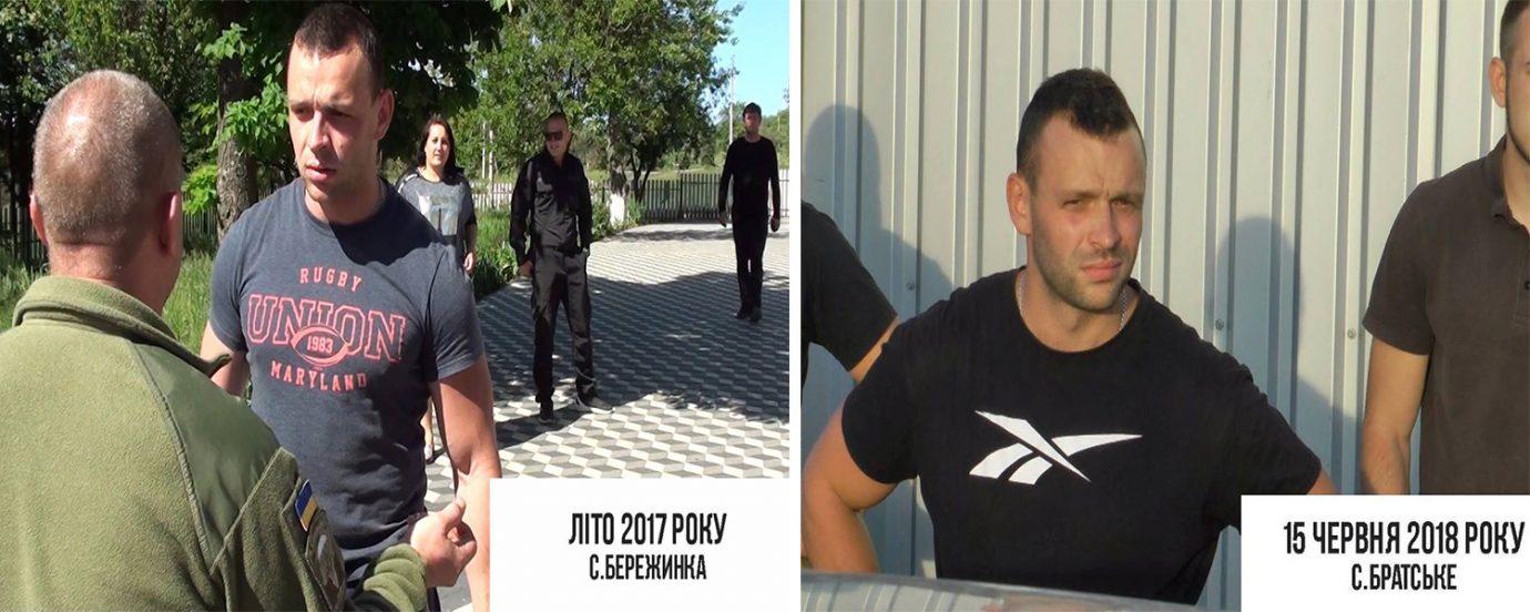Фото   FB Ольги Матвіївої