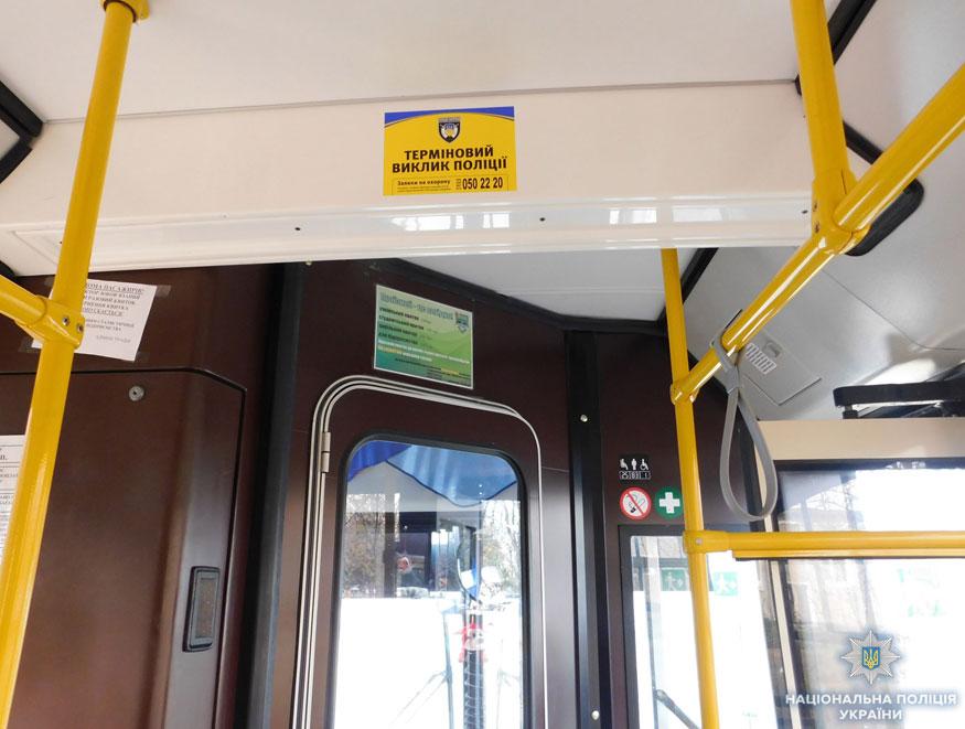 Без Купюр У Кропивницькому в тролейбусі побилися два чоловіка Життя  тролейбус поліція Кропивницький бійка