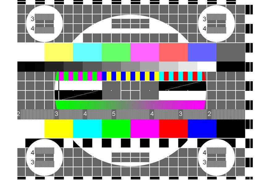 Без Купюр Кіровоградщина вже в кінці липня повністю перейде на цифрове телебачення Життя  цифрове телебачення цифрове мовлення Кіровоградщина