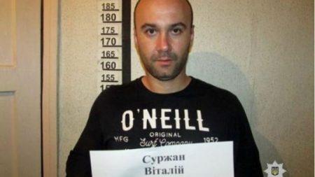У сусідній області з залу суду втік небезпечний бандит, який зі спільниками розстріляв автівку з Кіровоградщини. ФОТО