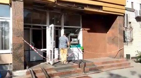 Вночі у Кропивницькому біля банку пролунав вибух