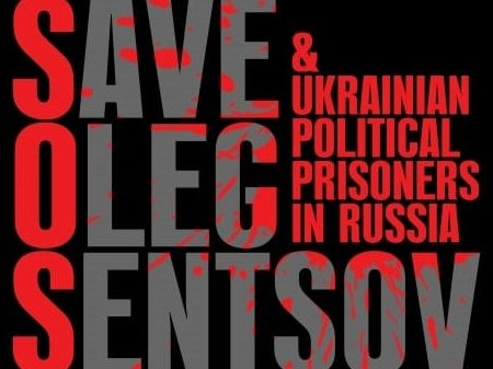 Кропивничан закликають приєднатися до акції #SaveOlegSentsov