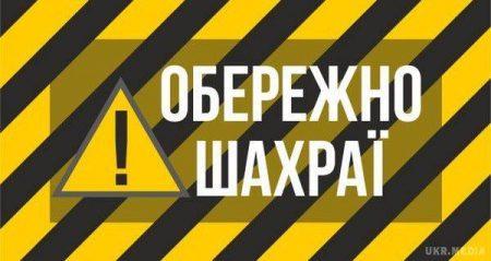 Прохання про допомогу 4-річній доньці учасника АТО з Кропивницького може бути шахрайством