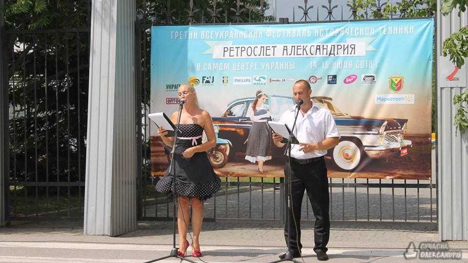 На Кіровоградщині відбувся третій фестиваль ретроавтомобілів. ФОТО - 19 - Життя - Без Купюр