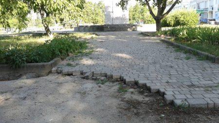 У Кропивницькому розікрали доріжку на Набережній. ФОТО