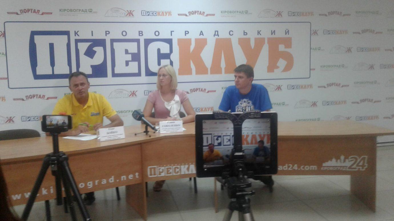 Без Купюр У Кропивницькому майже тиждень триватиме етап чемпіонату Європи з бейсболу Життя  чемпіонат європи з бейсболу Кропивницький збірна з бейсболу бейсбол