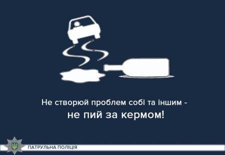 Патрульні порахували, скільки п'яних водіїв затримали у Кропивницькому від початку року