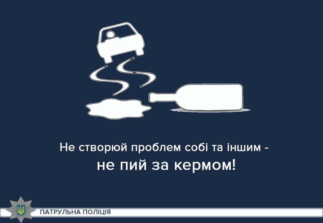 Без Купюр Патрульні порахували, скільки п'яних водіїв затримали у Кропивницькому від початку року За кермом  п'яний водій Кропивницький