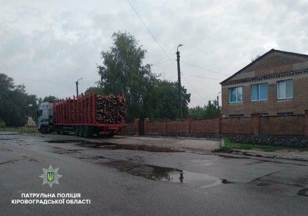 У Кропивницькому патрульні виявили вантажівку з деревиною без документів. ФОТО