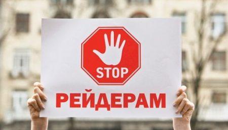 Дії держреєстраторки, що сприяла рейдерству агрофірми з Кіровоградщини, оцінять в рамках розслідування