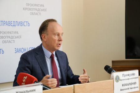 Прокурор Кіровоградської області розповів про результати розслідування дерибану Лісопарку. ВІДЕО
