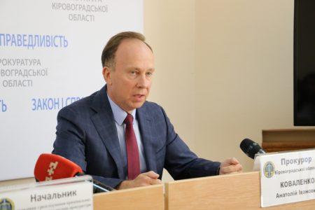 Чому на Кіровоградщині не можуть притягнути до відповідальності за тендерні порушення при закупівлі харчів