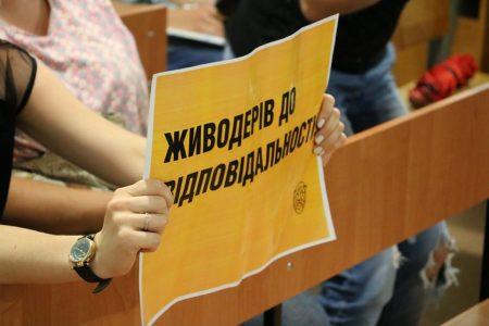 Суд визначив покарання жінці, яка потруїла собак у Кропивницькому