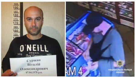 За допомогу в затриманні бандита, причетного до злочинів на Кіровоградщині, оголосили винагороду в 50 тисяч
