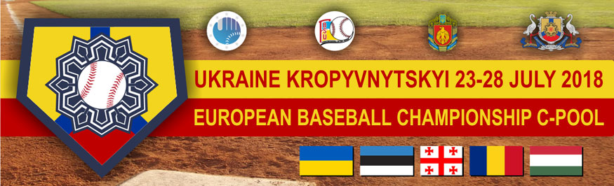 European Baseball Championship C-Pool 2018 at Ukraine.Kropyvnytskyi