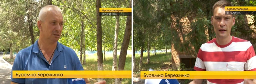 Фірму, яка «засвітилася» в рейдерстві на Кіровоградщині, підозрюють у фіктивному підприємництві - 1 - Рейдерство - Без Купюр