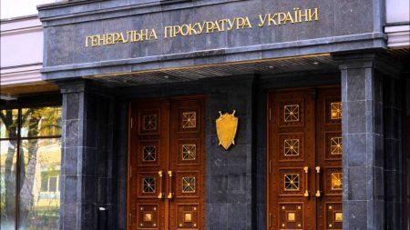 Дисциплінарна комісія ГПУ розглянула справи 4 прокурорів з Кропивницького