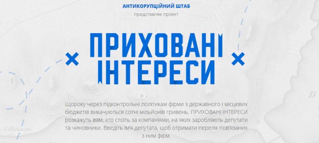 Без Купюр Депутат  міської ради Кропивницького отримав землюпід магазин за мінімальною ціною Корупція