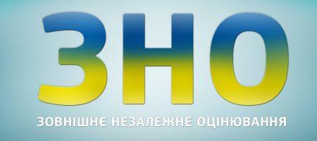 Випускники кропивницьких шкіл продемонстрували кращі знання з англійської мови, ніж з української